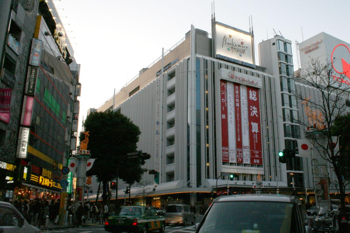 【街歩き】実際に行ってみてわかる渋谷・文化村通り