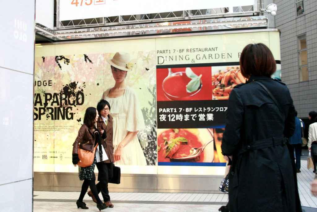 【街歩き】実際に行ってみてわかる渋谷・公園通り