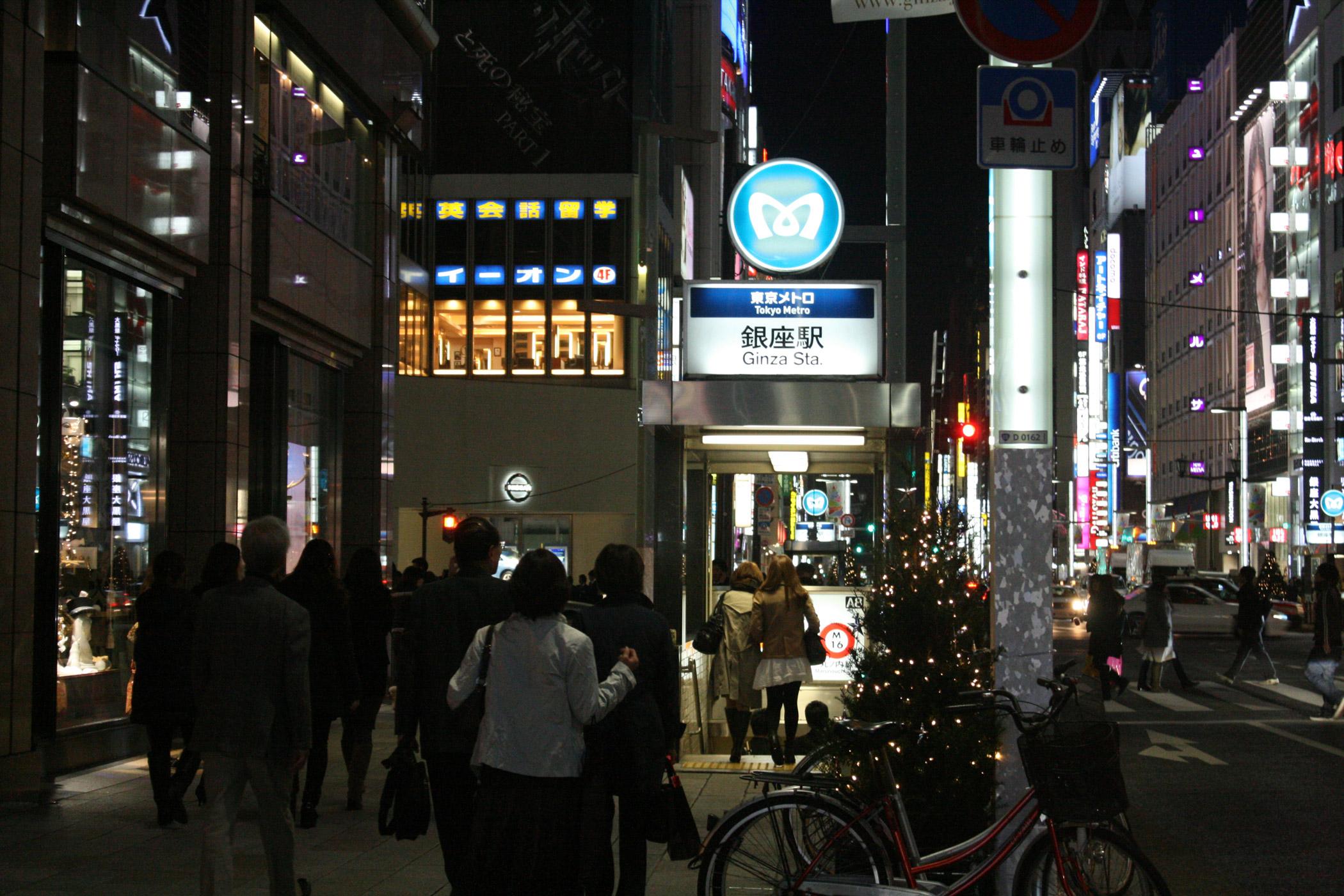 【街歩き】新規出店のための銀座解剖!柳通り編