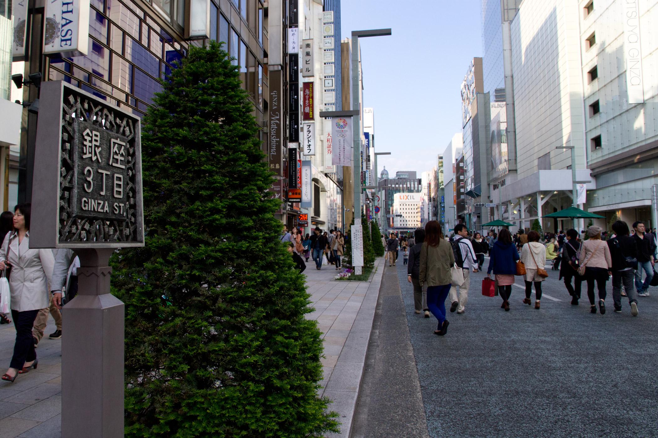 【街歩き】新規出店のための銀座解剖!松屋通り編