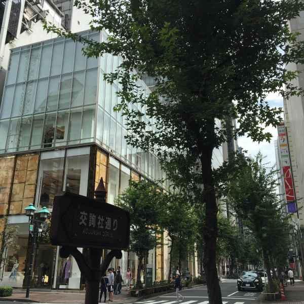 【街歩き】新規出店のための銀座解剖!交詢社通り編