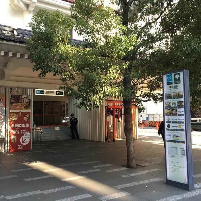 歌舞伎座へのエスカレーター出口