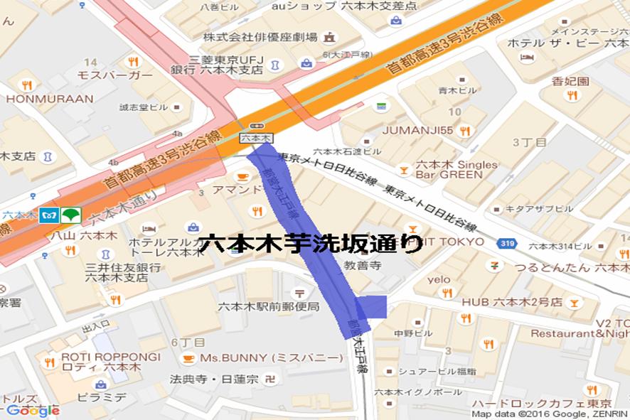 芋洗坂通り地図
