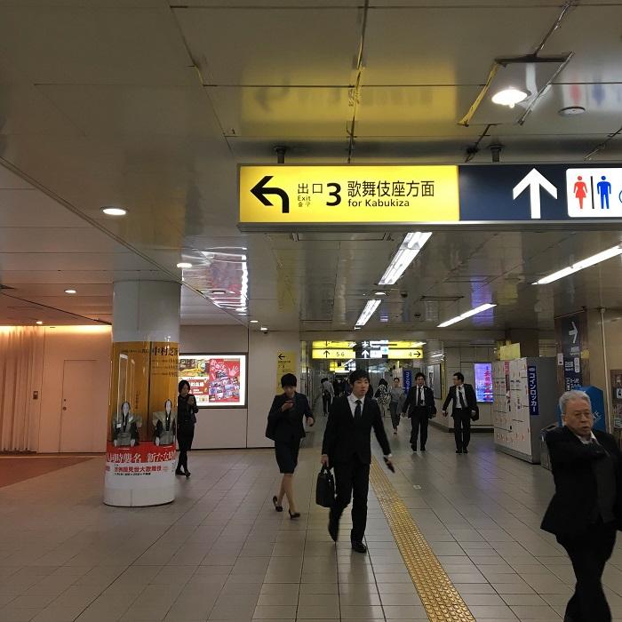 東銀座駅3番出口