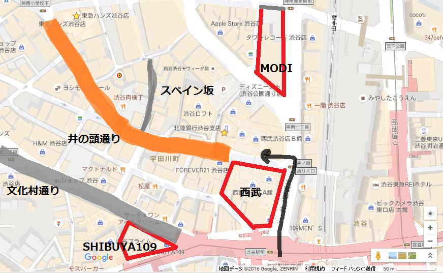 井の頭通り地図
