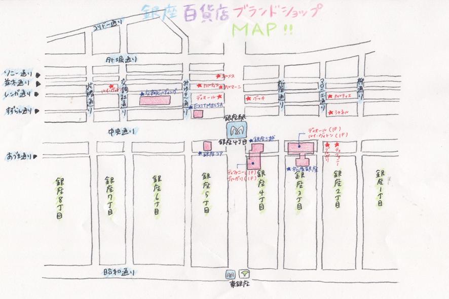 銀座ブランドショップマップ (1)
