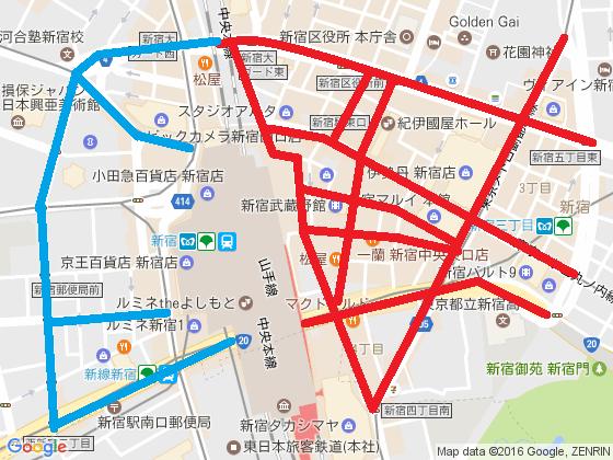 新宿の調査対象範囲