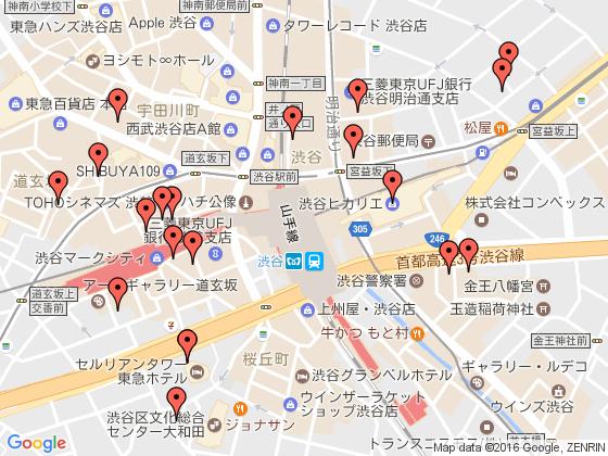 渋谷の人気飲食店舗