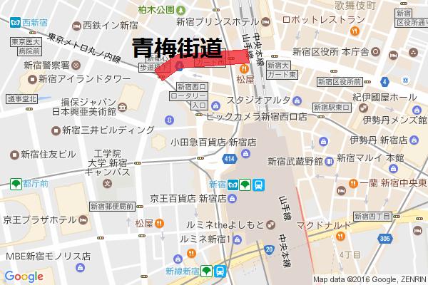 新宿・青梅街道の調査対象範囲