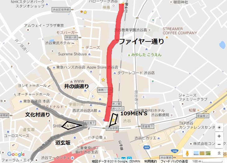 ファイヤー通り地図