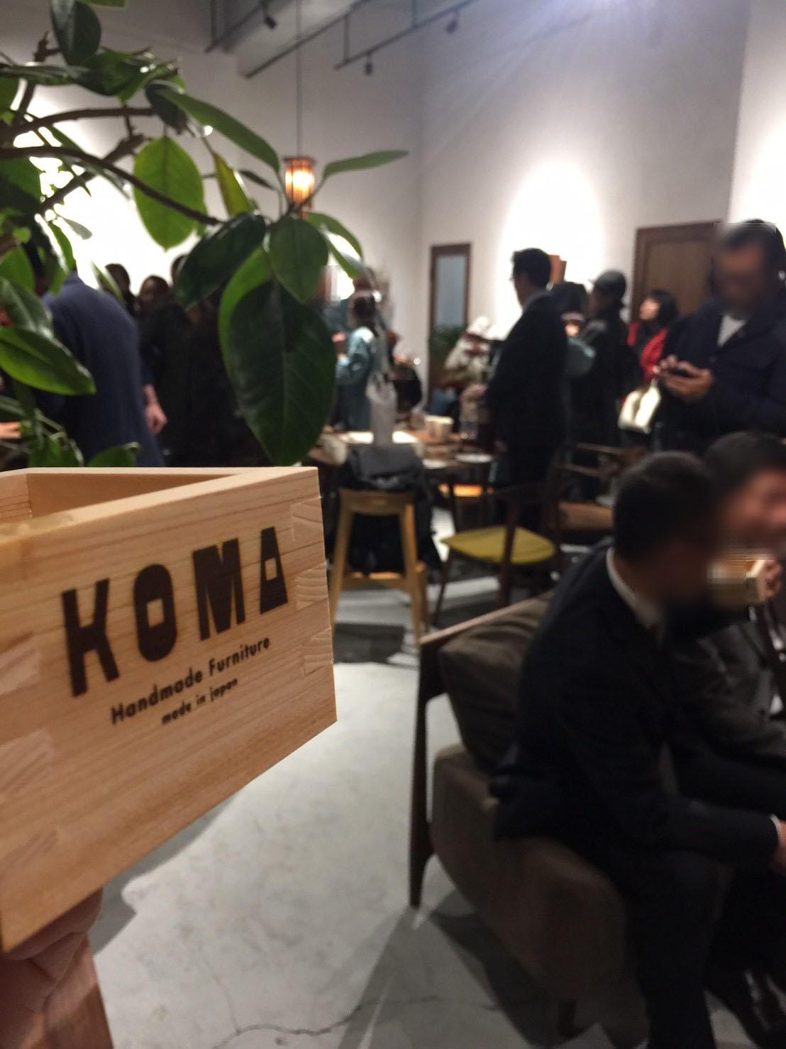 KOMA 家具店舗 手作り升
