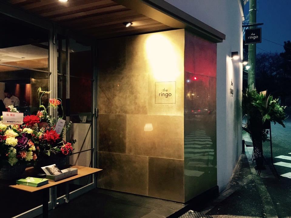 オープン飲食店舗 the ringo