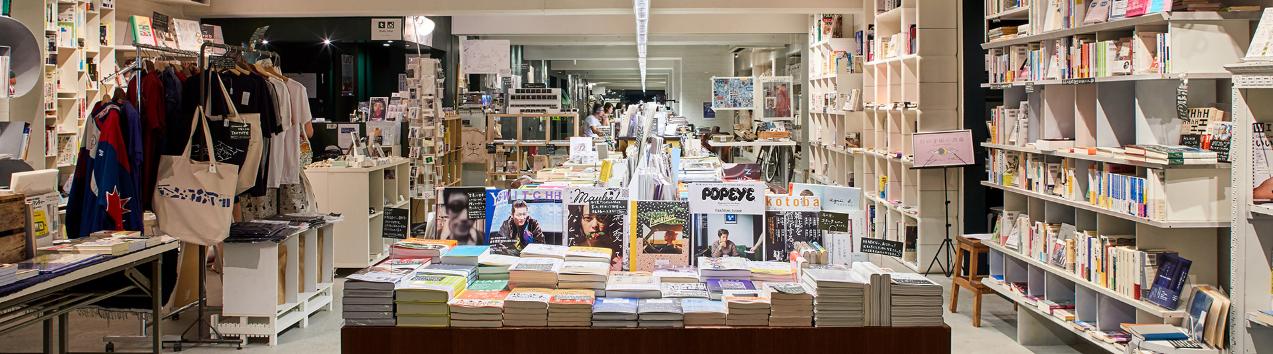 bookseller店舗