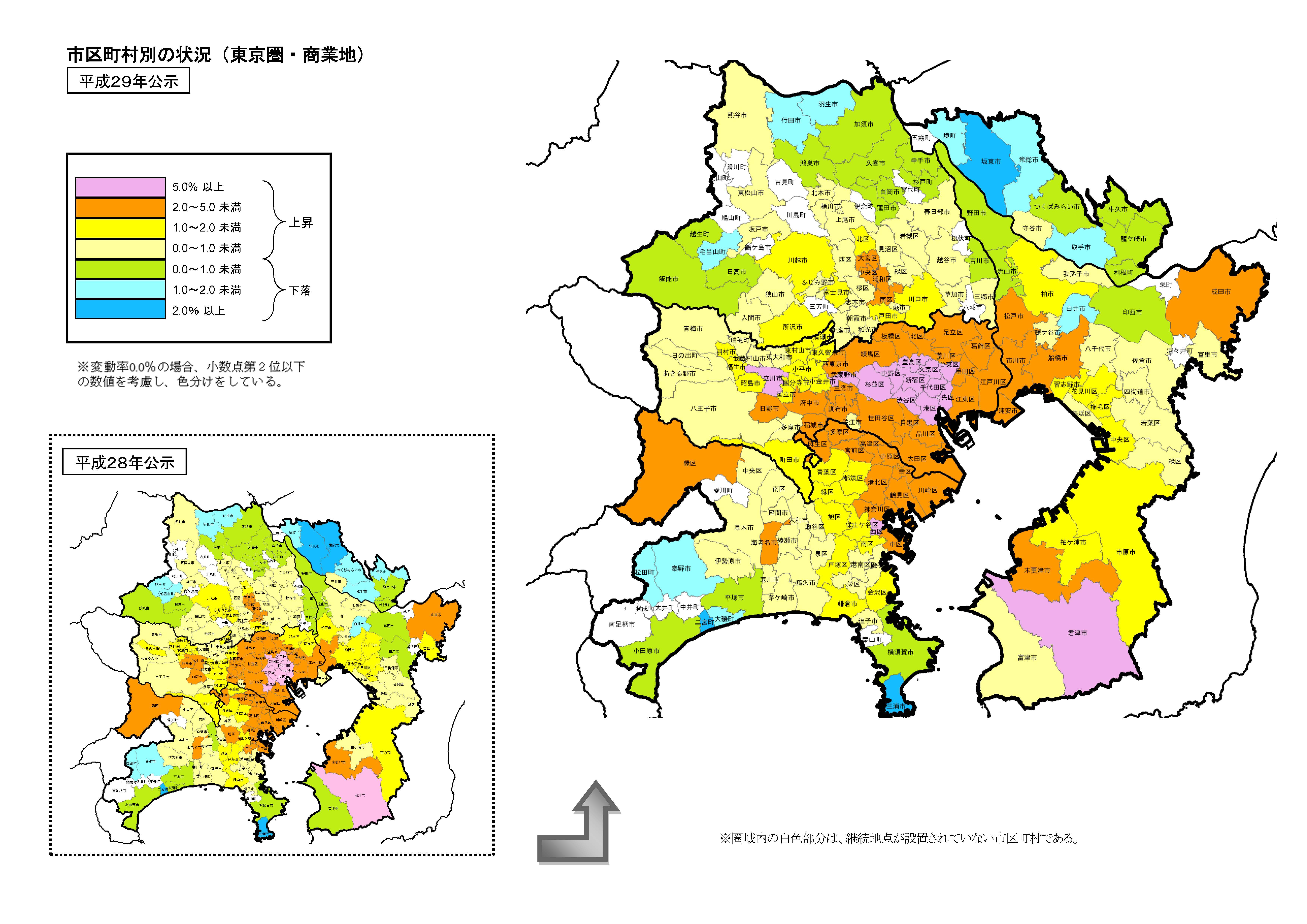 東京商業地変動率