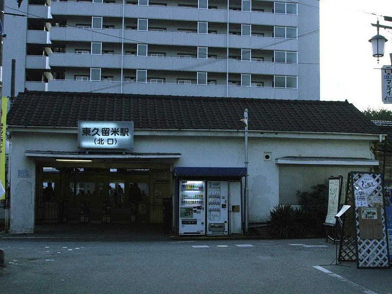 貸店舗 オーブ01 駅