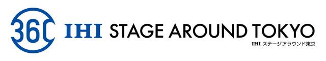 ステージアラウンド東京ロゴ