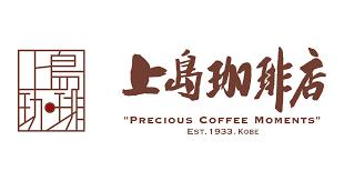 上島珈琲ロゴ