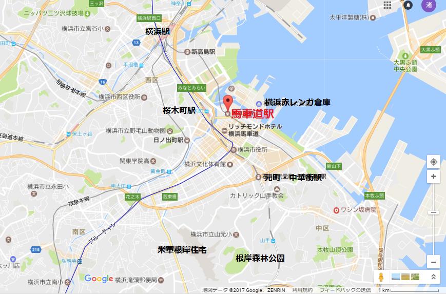 馬車道地図