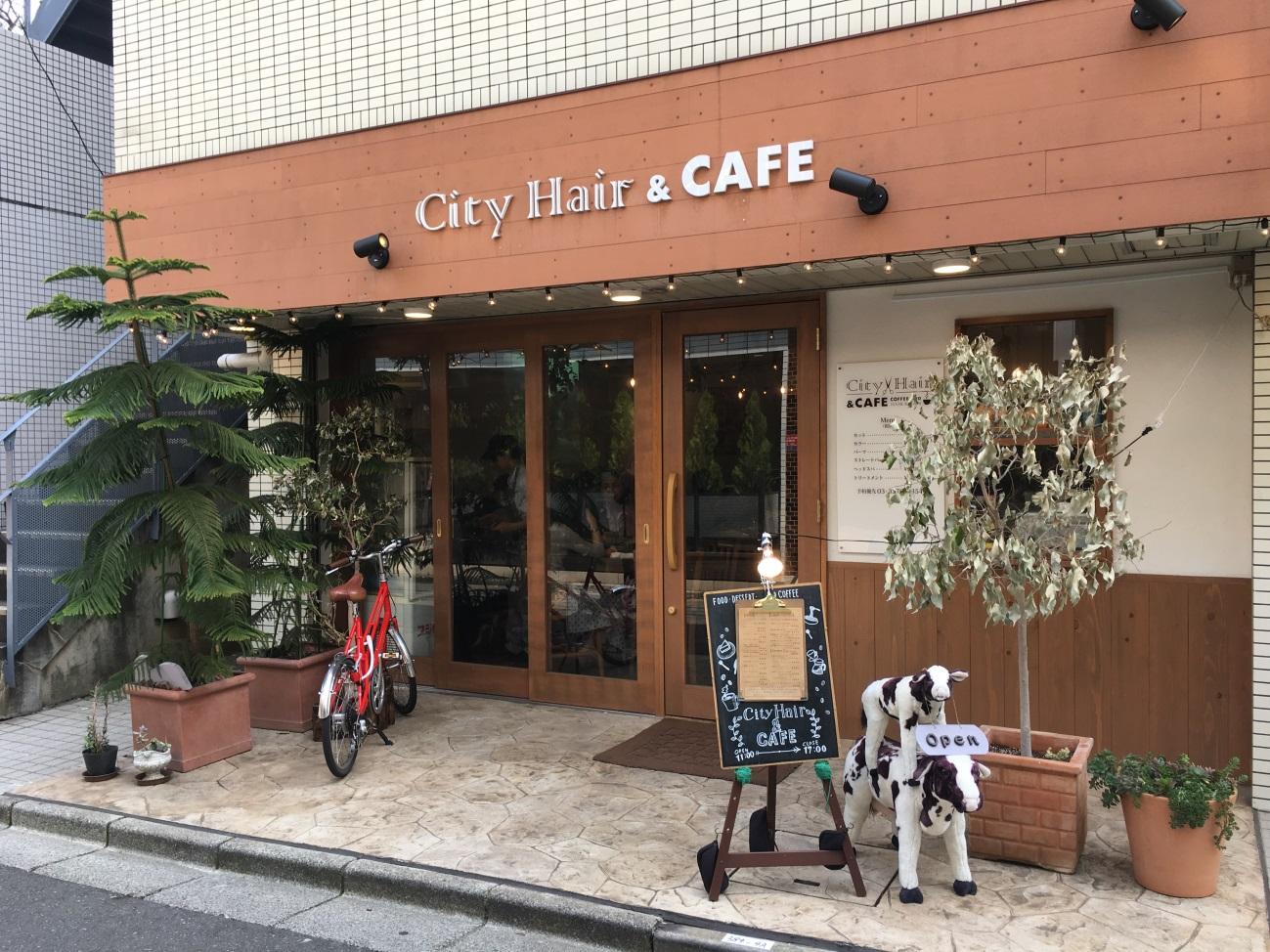 シティヘア&カフェ