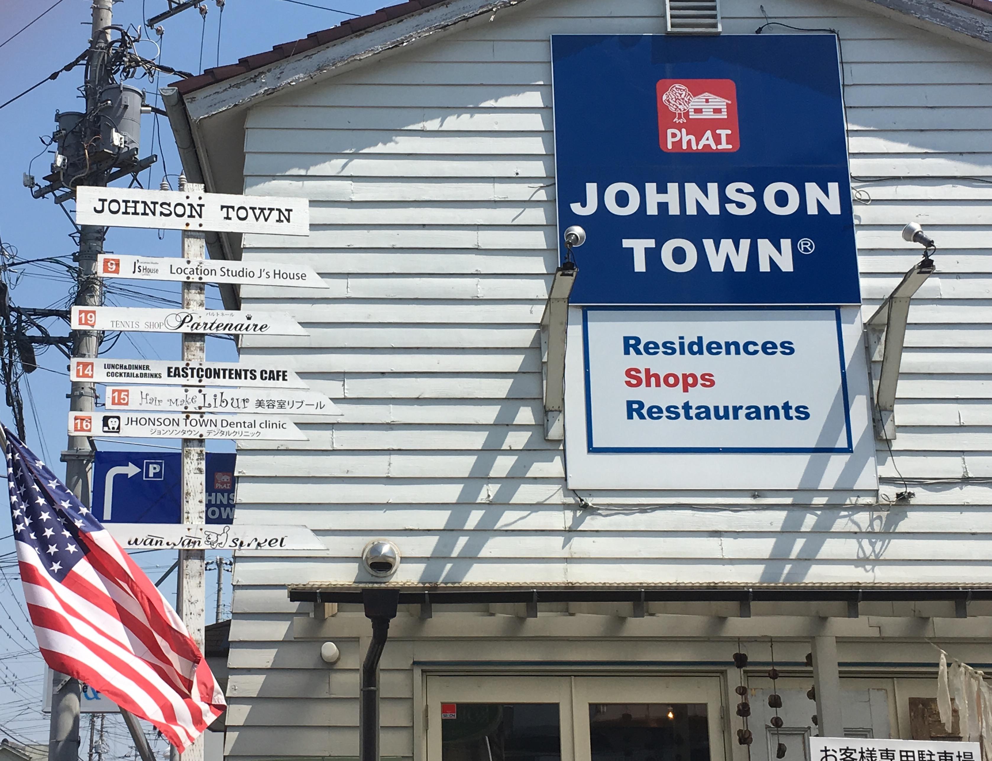 ジョンソンタウン