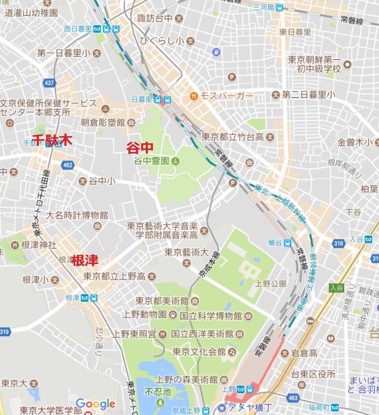 谷根千地図2