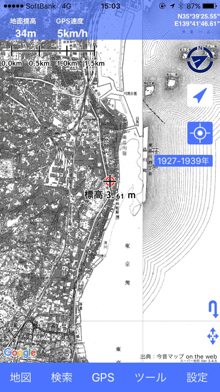 今昔マップ1927