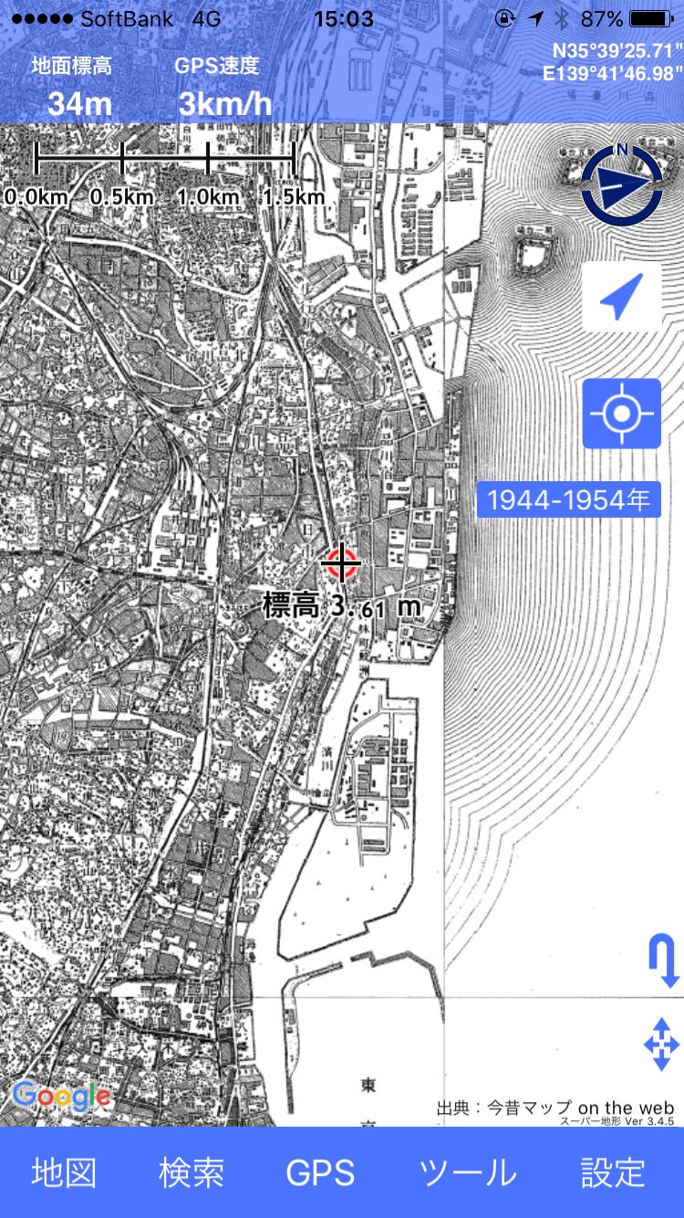 今昔マップ1944