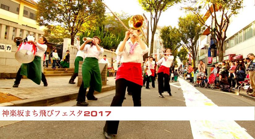 秋イベント2
