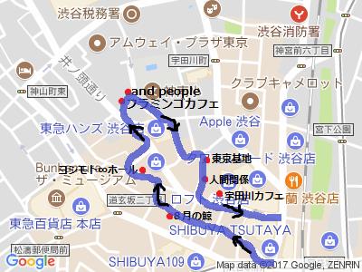 宇田川町2