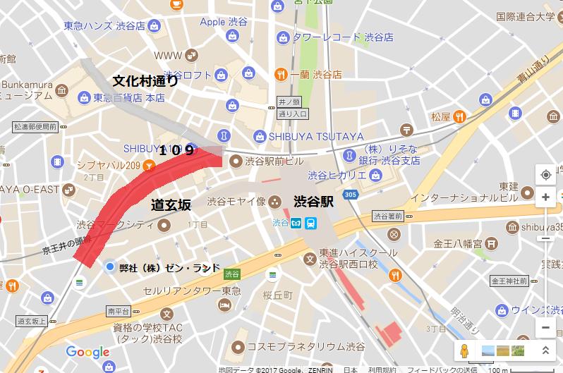 道玄坂地図