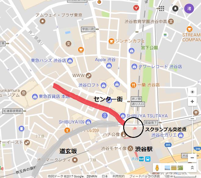 渋谷センター街地図