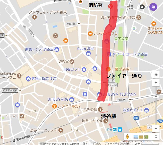 渋谷地図ファイヤー通り