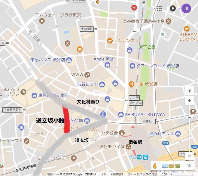 渋谷地図道玄坂小路