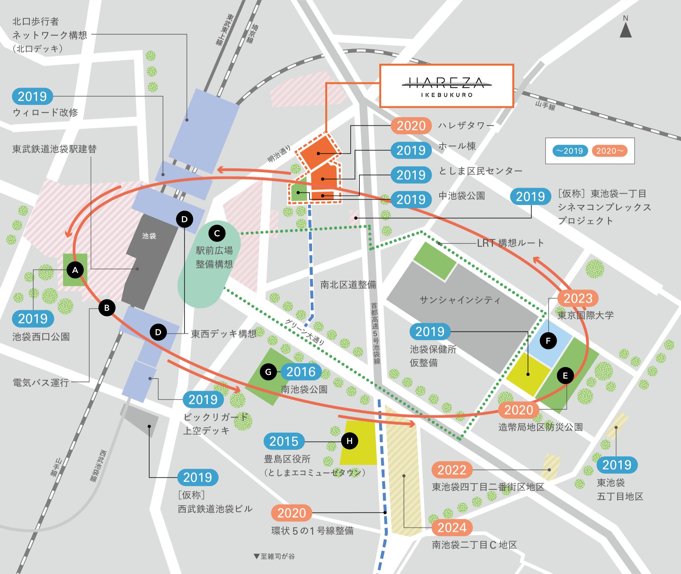 再 開発 池袋 池袋は4つの公園を中心に生まれ変わる、都市構想